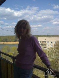Елена Кислякова, 4 января 1965, Москва, id19689737