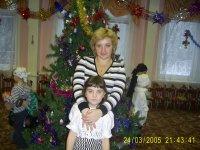Светлана Ефремова-Андреева, 23 октября 1995, Санкт-Петербург, id25937529