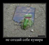 Лол Лол, 28 июня 1988, Уфа, id77525625
