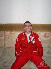 Ruslan Ivanov, 26 июля , Екатеринбург, id91925771