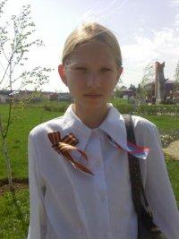 Инна Жукова, 10 мая , Москва, id95537749